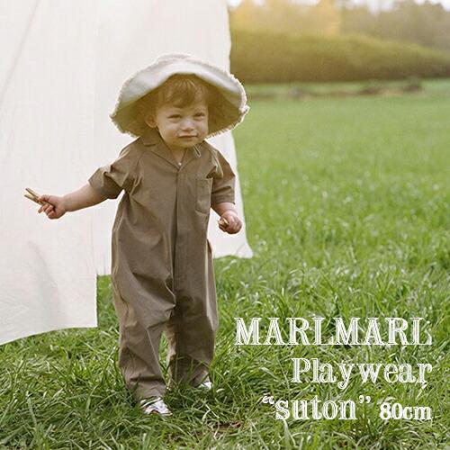 MARLMARL プレイウエア suton(80cm)