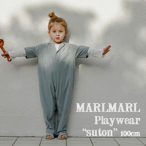 MARLMARL プレイウエア suton(100cm)