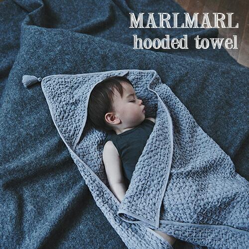 MARLMARL オーガニックフード付きタオル