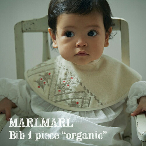 MARLMARL organicシリーズ(リニューアル)