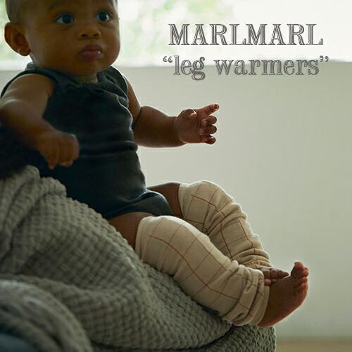 MARLMARL レッグウォーマー leg warmers(リニューアル)