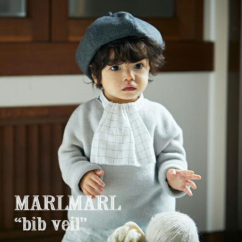 MARLMARL bib veil(ビブ ヴェール)