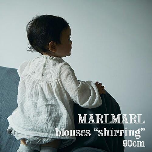 MARLMARL ブラウス shirring(90cm)