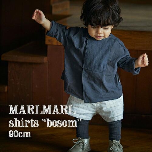 MARLMARL シャツ bosom(90cm)