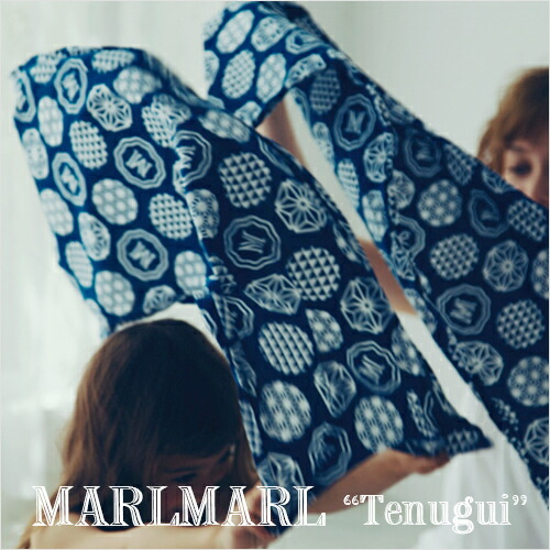 MARLMARL 手ぬぐい Tenugui