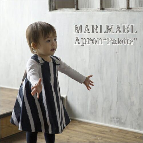MARLMARL paletteシリーズ(ワンサイズ)