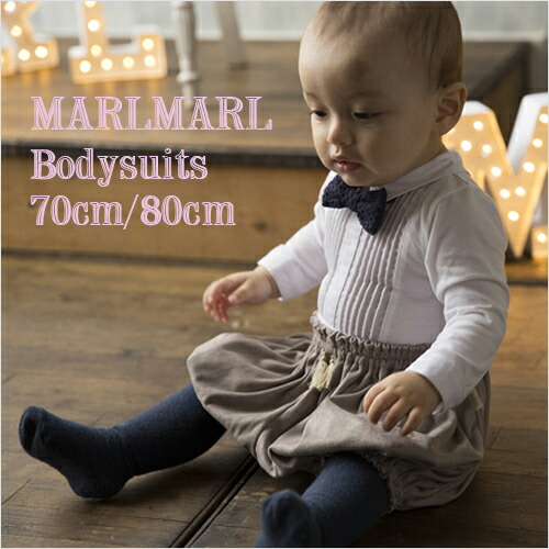 MARLMARL ボディスーツ Bodysuits No.1〜4