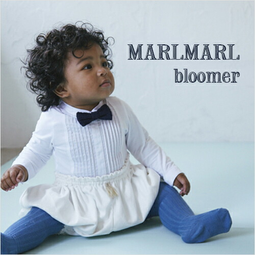 MARLMARL ブルマ bloomer No.7〜9