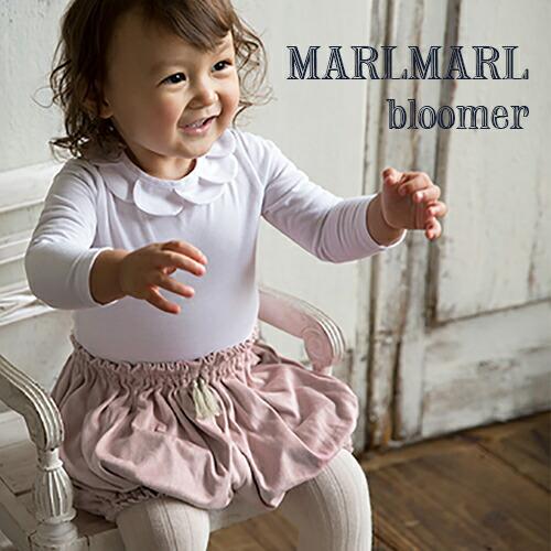 MARLMARL ブルマ bloomer No.7〜9