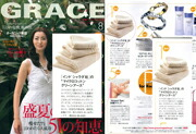 マイクロコットン グリーンアースが女性ファッション誌「グレース 8月号」で紹介されました。