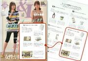 マイクロコットンシリーズが女性ファッション誌「アンドアイ 創刊号」で紹介されました。