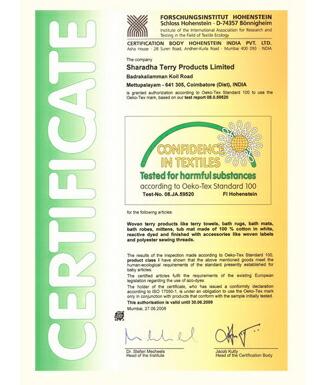 マイクロコットンの製品は、エコテックス認証済です!