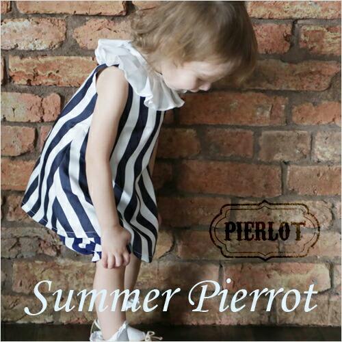 PIERLOT(ピエルロ)summer pierrot(サマーピエロ)