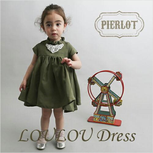PIERLOT(ピエルロ)LOULOU dress(ルルワンピース)