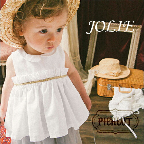 PIERLOT(ピエルロ)jolie(ジョリー)