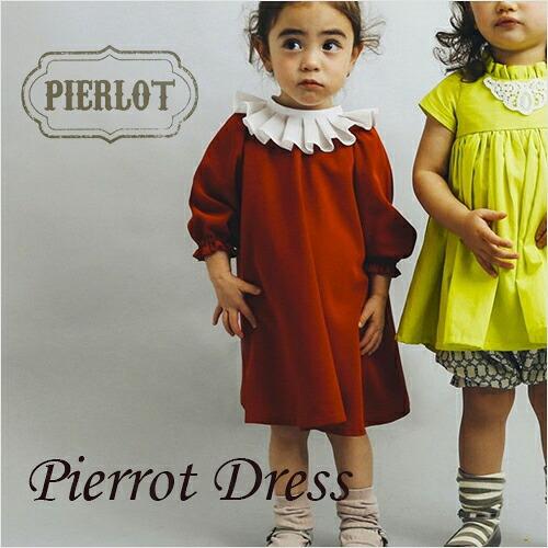 PIERLOT(ピエルロ)pierrot dress(ピエロワンピース)