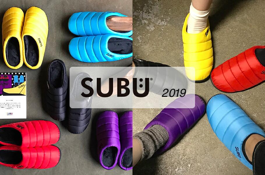 SUBU(スブ)2019コレクション