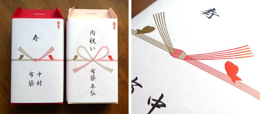 熨斗はTAMANOHADAシリーズ専用の「おめでタイ」熨斗です!