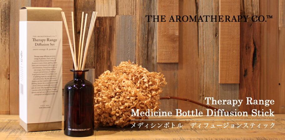 Medicine Bottle Diffusion Stick(メディシンボトルディフュージョンスティック)