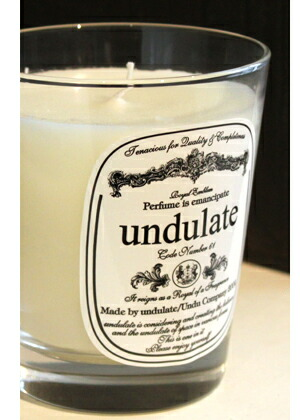 undulate(アンデュレート)