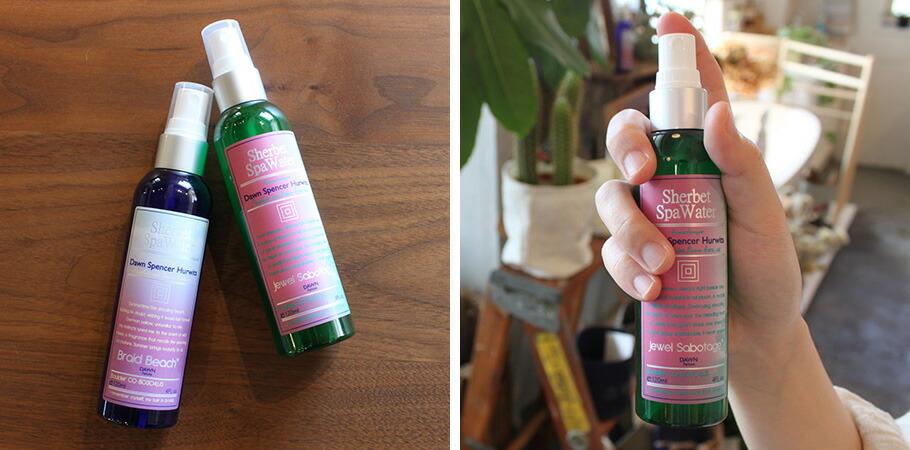 DAWN Perfume:Sherbet Spa Water(シャーベットスパウォーター)