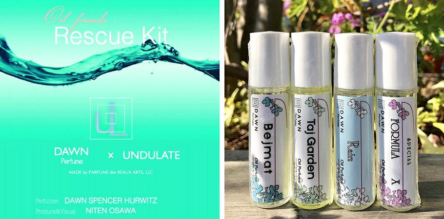 DAWN Perfume(ダウン パルファム)& UNDULATE(アンデュレイト):Oil formula Rescue Kit(オイルフォーミュラ レスキューキット)10ml
