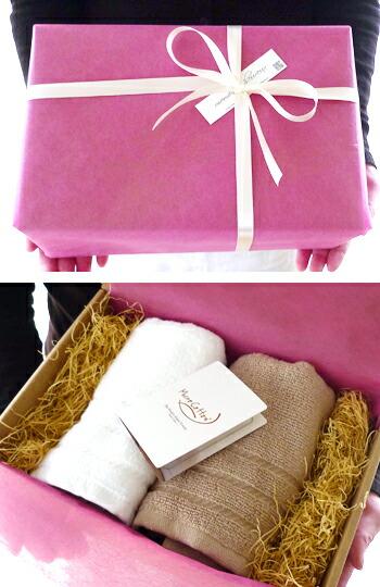 箱+ピンク包装:B-1