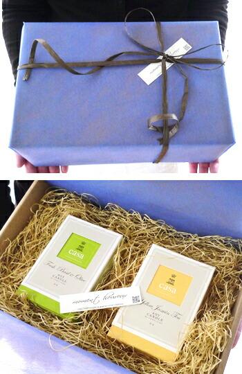 箱+ブルー包装:B-2