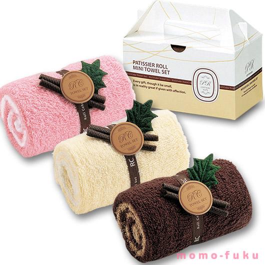 ロールケーキ BOX入りタオルセット