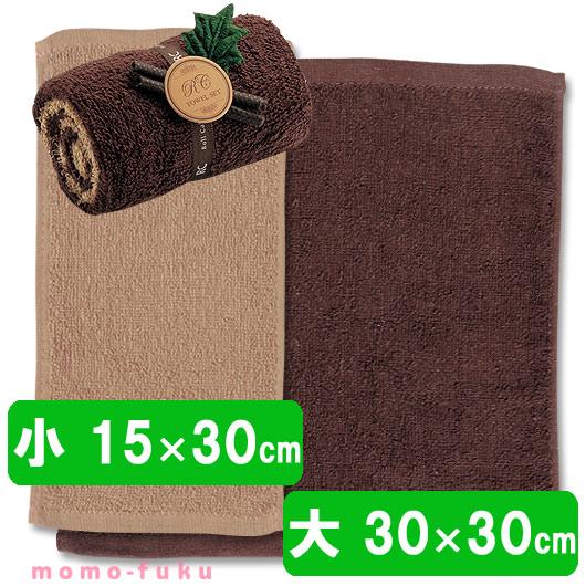 ロールケーキ BOX入りタオルセット2