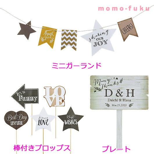 JOY★ガーデン(ミニマーブルチョコ)48個セット3