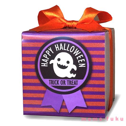 ハロウィン お菓子 配る 【送料無料】 ハロウィン カーニバル SPECIAL プチギフト お菓子 プチギフト 秋