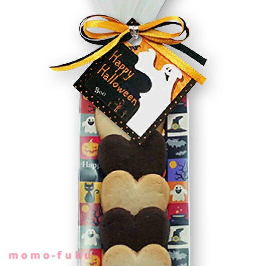 ハロウィン お菓子 配る ハロウィン ハートクッキーHH プチギフト お菓子