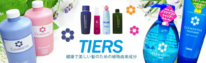 TIERS ティアーズ
