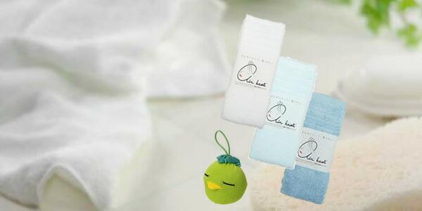 介護用品 入浴用品 タオル