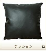 インテリア雑貨/クッション