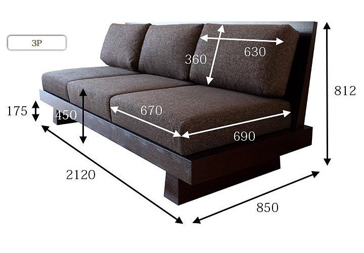 Momu Corner Sofa Hida 1 Seat And 3 Seat Corner