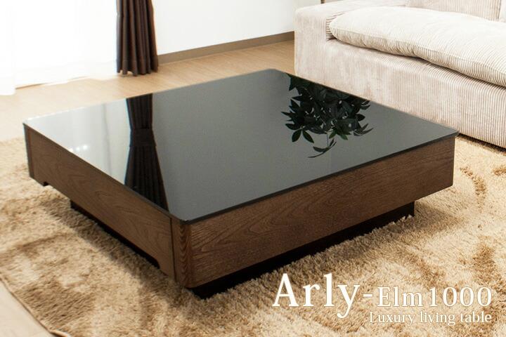 Arly-Elm1000
