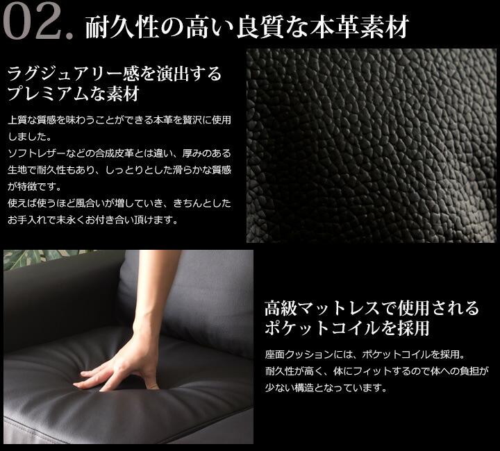 02.耐久性の高い良質な本革素材