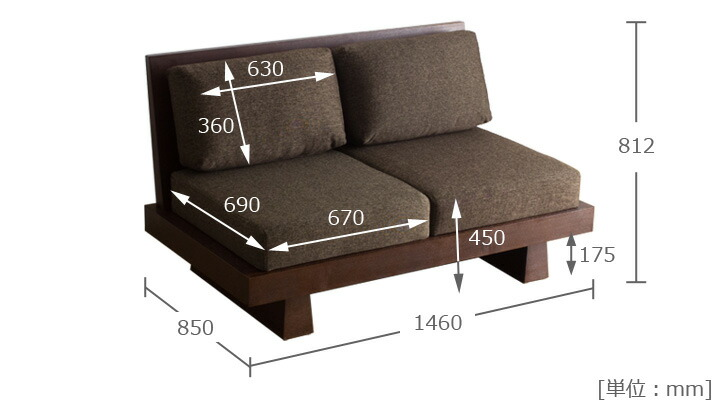 A Plusliving Sofa Sofa Hida 1 Seat And Two Seat