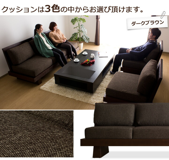 Momu Rakuten Global Market Seat 1 Seat Sofa Couch Set