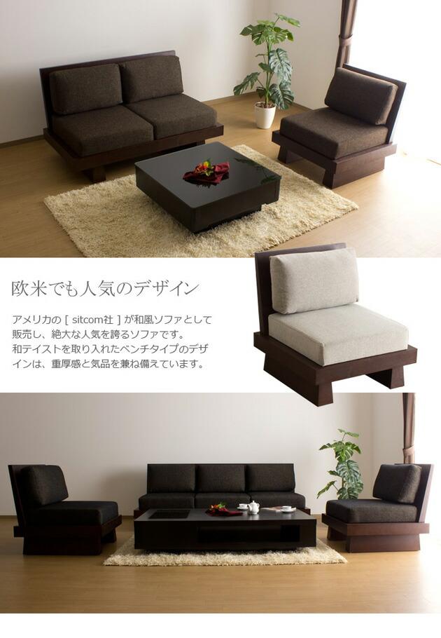 Japanese Design One Seat Sofa /Hida (Hida) Japanese Modern Chair Ottoman  Tatami Japanese Style Sofa