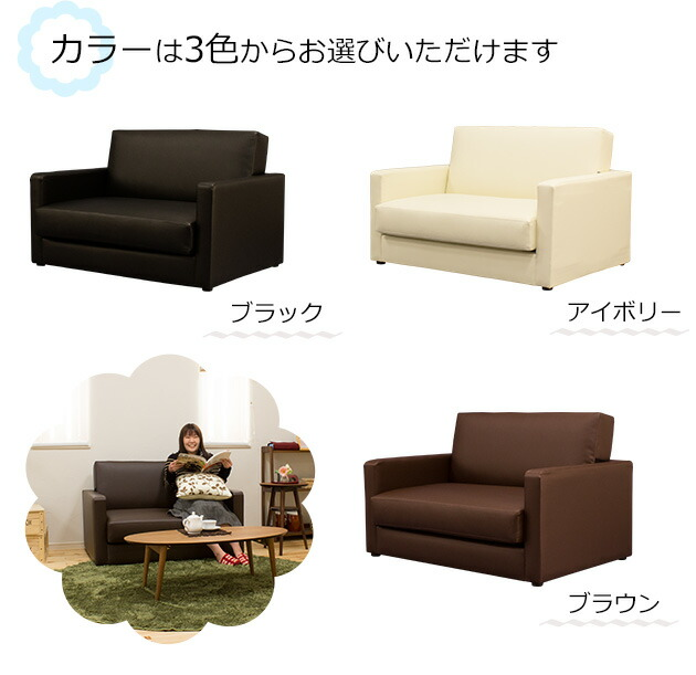 Agogonus Folding Sofa Bed Mars Mars Product Number Hang One For