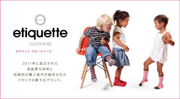 etiquette CLOTHIERS - エチケット クロージャース