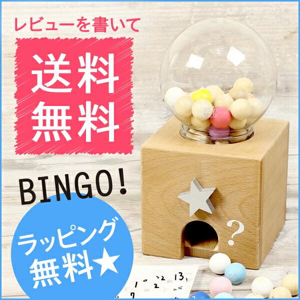 gatchagatcha bingo