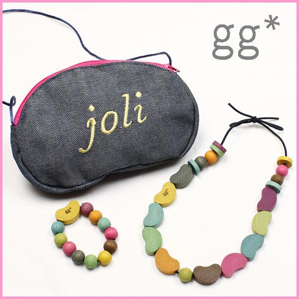 my jewelry set