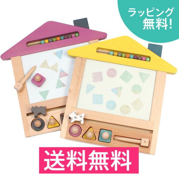 oekaki house