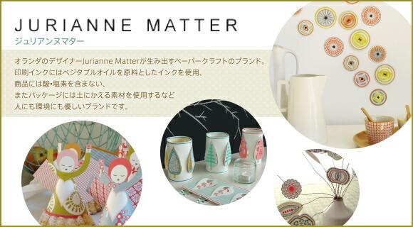 Jurianne Matter - ジュリアンヌ マター