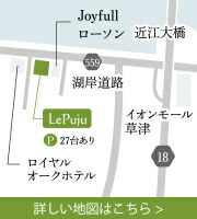 LePuju店舗マップ