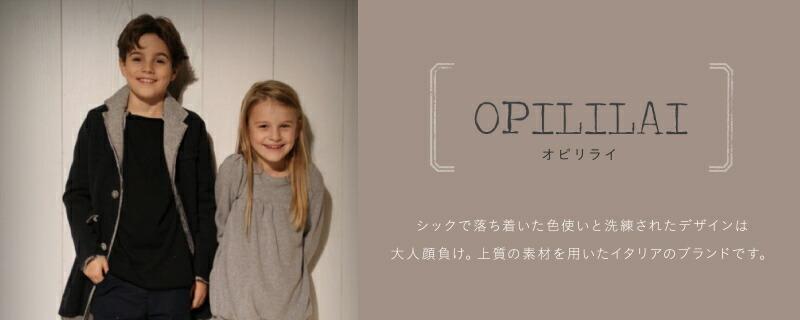 OPILILAI - オピリライ